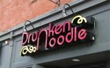 Drunken Noodle